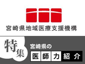 HOME of キャリアデザイン支援サイト