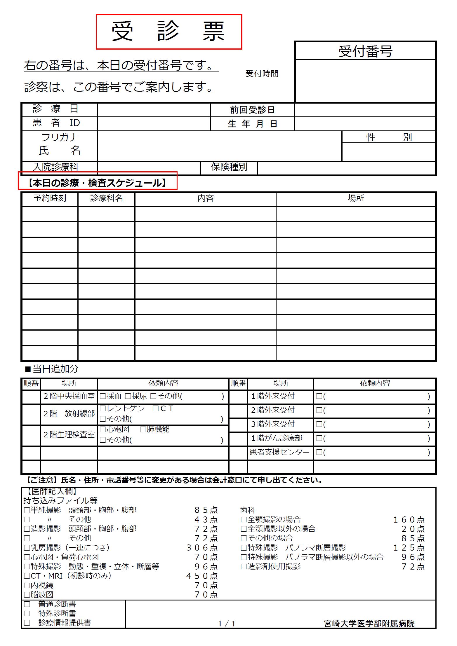 シネマ 宮崎 予約 セントラル