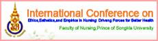 คณะพยาบาลศาสตร์ มหาวิทยาลัยสงขลานครินทร์ :: Faculty of Nursing, Prince of Songkla University